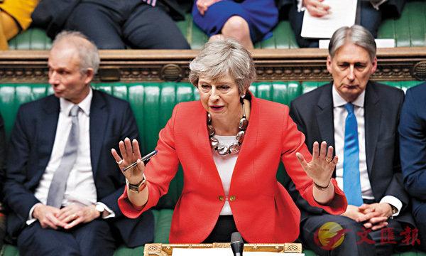 ■英國首相文翠珊   美聯社