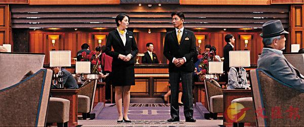 ■木村(右)和長澤合作查案。