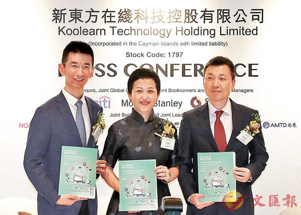 ■孫暢(中)指騰訊是公司的第二大股東,日後將加強與騰訊的合作。左為孫東旭。 記者彭子文  攝