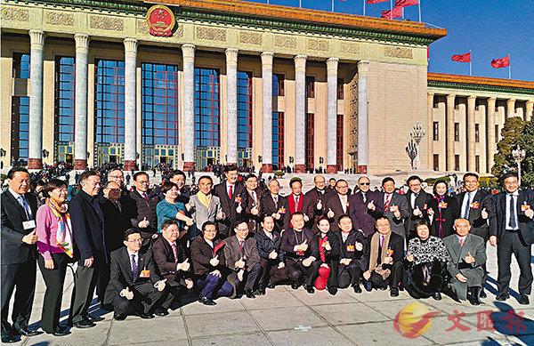 ■部分港區代表在人民大會堂前合照。   香港文匯報記者朱朗文  攝