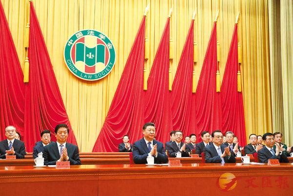 ■中國法學會第八次全國會員代表大會昨日在北京人民大會堂開幕。習近平、李克強、栗戰書、王滬寧等黨和國家領導人到會祝賀。    新華社
