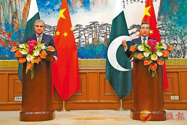 ■王毅在北京同巴基斯坦外長庫雷希舉行首次中巴外長戰略對話並共同會見記者。  中新社