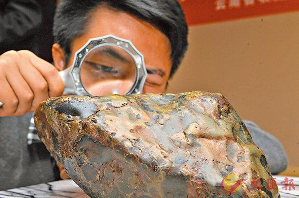 ■遇不到天文學家這個伯樂,曾在天上發光發熱的隕石也只能是醜石。 資料圖片