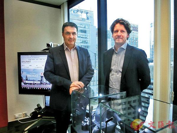 ■BAUNAT品牌創始人Stefaan與Steven