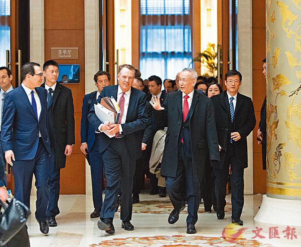 ■高峰昨日表示,中美雙方商定萊特希澤、姆努欽將於3月28日到29日應邀訪華,在北京舉行第八輪中美經貿高級別磋商。劉鶴將於4月初應邀訪美,在華盛頓舉行第九輪中美經貿高級別磋商。圖為 2月14日的中美經貿高級別磋商開幕式。 資料圖片