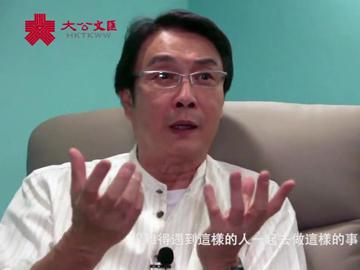 大文探班   《利瑪竇》導演劉松仁:這是我的使命