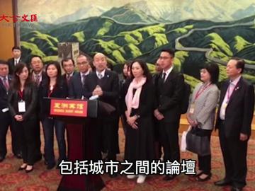 答大文記者問 韓國瑜:樂意舉辦深圳高雄「雙城論壇」