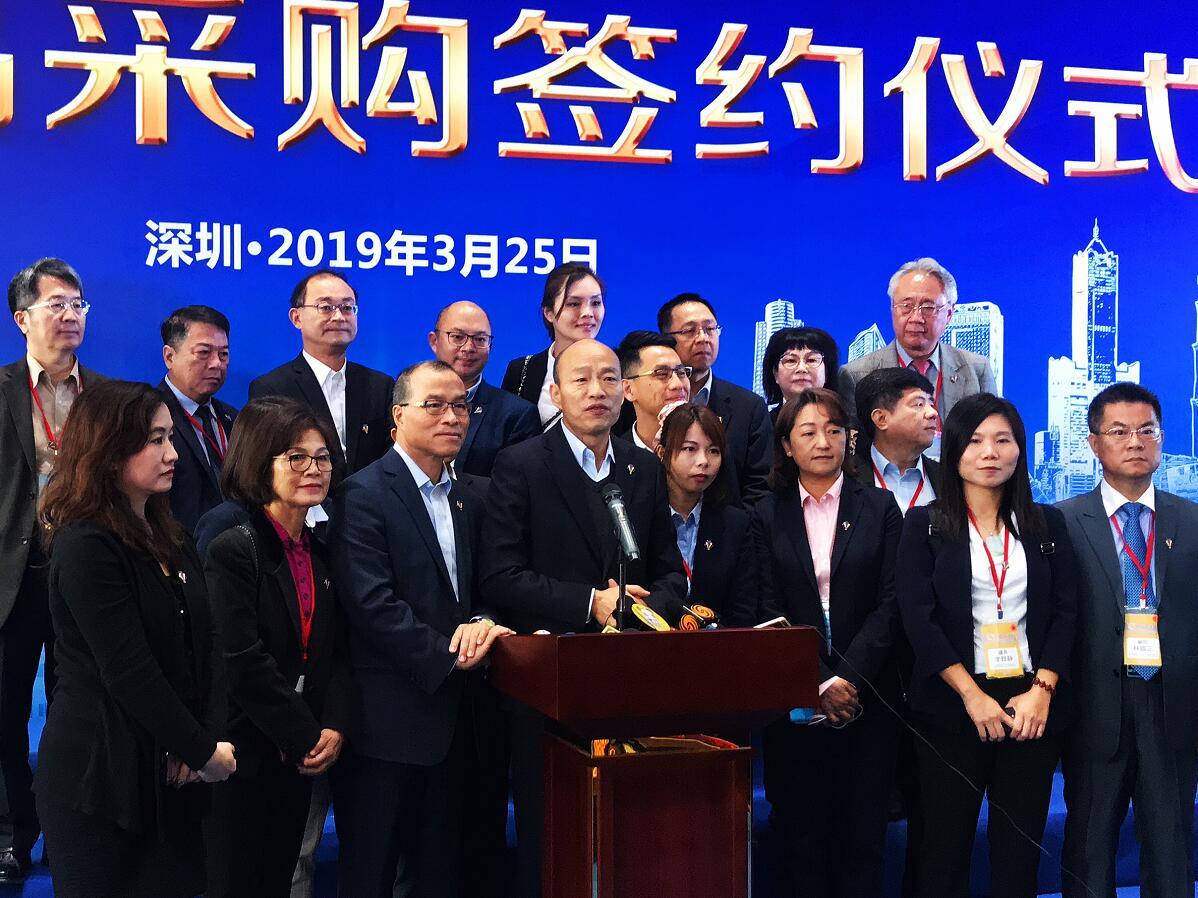 韓國瑜:民進黨抹黑是「豬八戒扯孫悟空後腿」