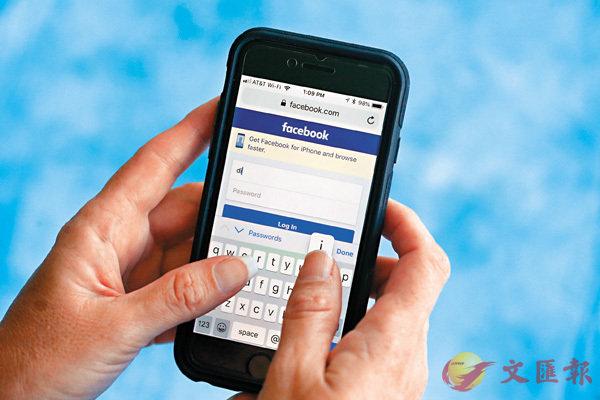 ■fb早前旗下多個手機應用程式出現問題。 資料圖片