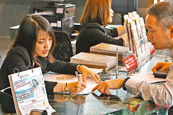 ■除中銀香港的「大灣區開戶易」外,本港多家大銀行亦有提供見證開戶服務。 香港文匯報記者潘達文  攝