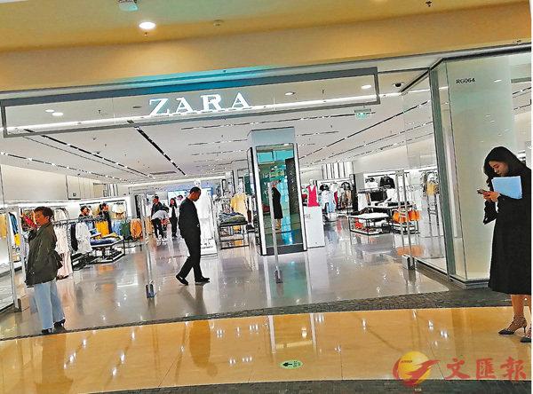 ■國際知名品牌ZARA在中心城經營多年,吸引了許多年輕的顧客。