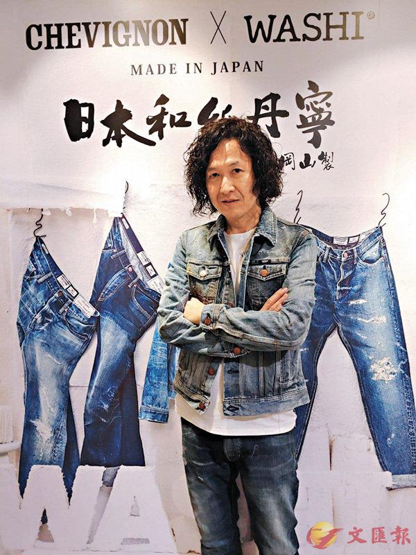 ■Hiro Yoshikawa來港分享設計心得