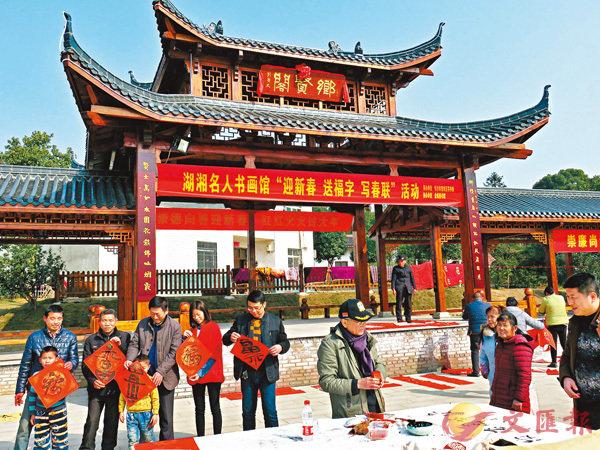 ■鄉賢廣場成為村民的文娛健身場所。受訪者供圖