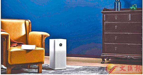 ■小米空氣淨化器2S