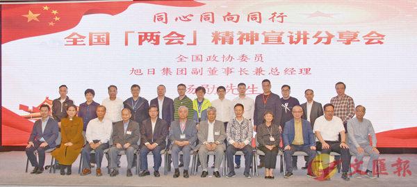 ■楊勳(左七)與眾嘉賓合影