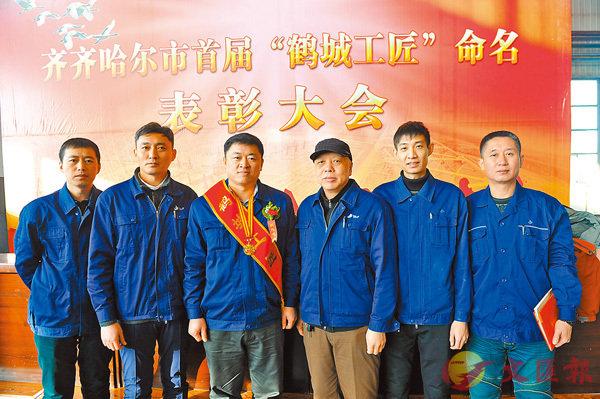 ■ 劉伯鳴(左三)獲齊齊哈爾市首屆「鶴城工匠」稱號。香港文匯報記者于海江 攝
