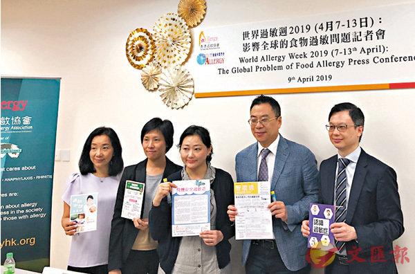 ■香港過敏協會表示,香港現時約有5%兒童患有食物敏感。 香港文匯報記者趙夢縈  攝