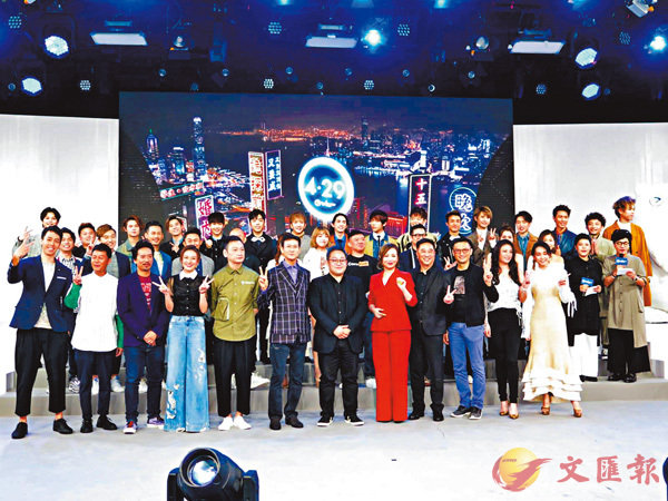 ■ViuTV舉行《ViuTV 4.29 全新節目巡禮》,出席藝人有鄭少秋、鄧萃雯、陶大宇、陳錦鴻、廖碧兒、江若琳、周家蔚及組合Mirror等。