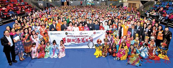 ■九龍婦聯舉辦華服活動,吸引近千市民參與。
