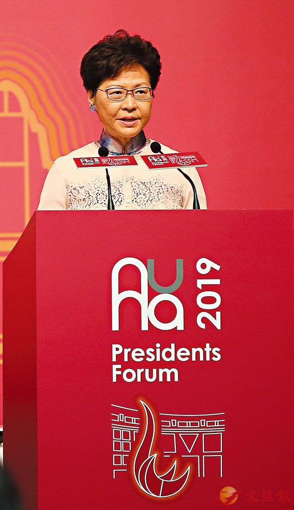 ■林鄭月娥表示,創新科技是政府優先政策之一。香港文匯報記者潘達文  攝