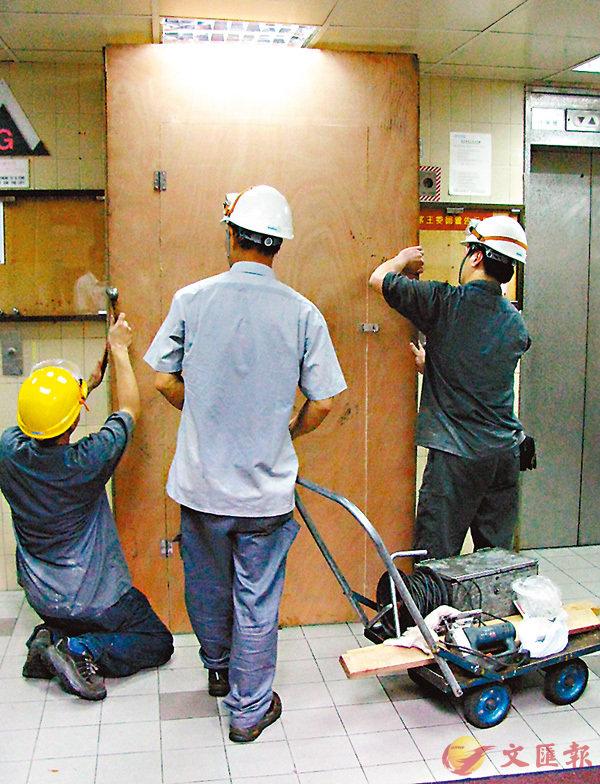 ■電梯維修承辦商檢修升降機。 資料圖片