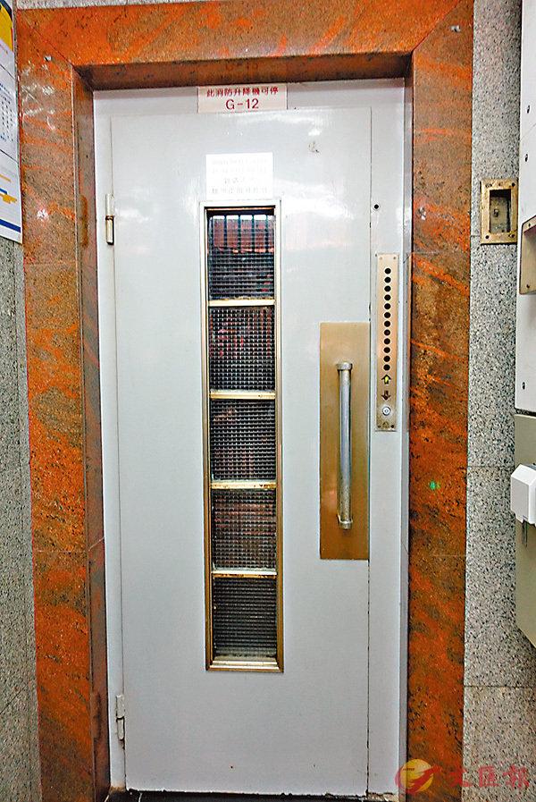 ■不少舊樓仍使用拉閘式升降機。