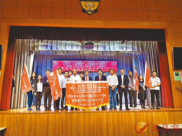 ■「香港青少年紅色之旅江西行2019」授旗儀式,賓主合照。香港文匯報記者繆健詩  攝