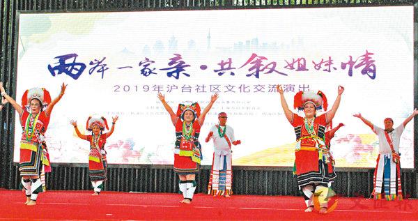 ■台灣少數民族社區舞蹈隊在台上載歌載舞。 香港文匯報記者張帆 攝