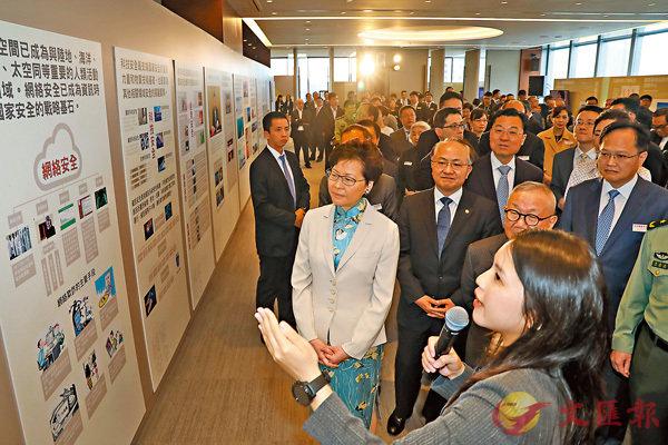 ■「全民國家安全教育日」香港展覽昨日開幕。林鄭月娥、王志民等嘉賓參觀展覽。 中通社