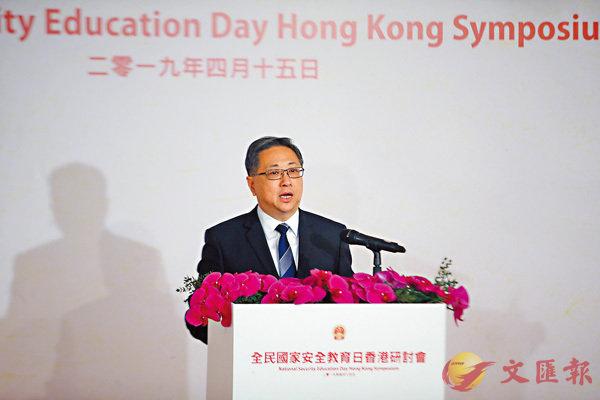 ■盧偉聰  香港文匯報記者莫雪芝  攝