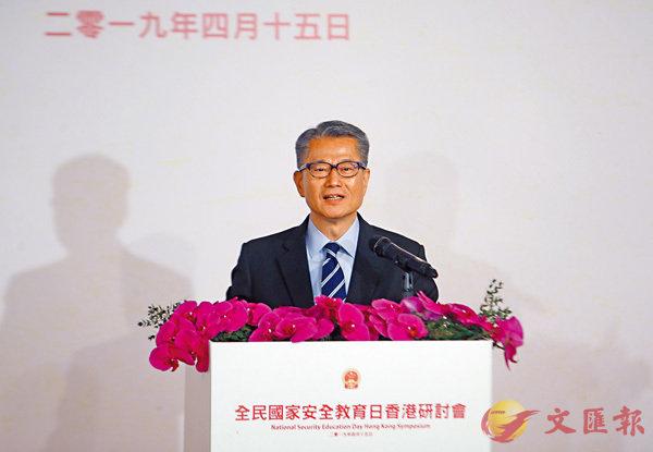 ■陳茂波    香港文匯報記者莫雪芝  攝