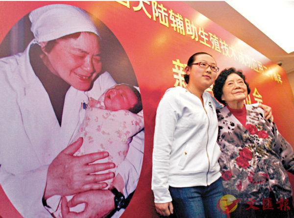 ■2008年2月25日,國內首例試管嬰兒鄭萌珠(左)特意回到出生地北京看望了為她接生的「神州試管嬰兒之母」張麗珠教授。 網上圖片