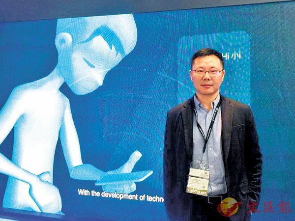 ■張宇表示公司的人工智能技術亦多應用於金融業。 莊程敏 攝
