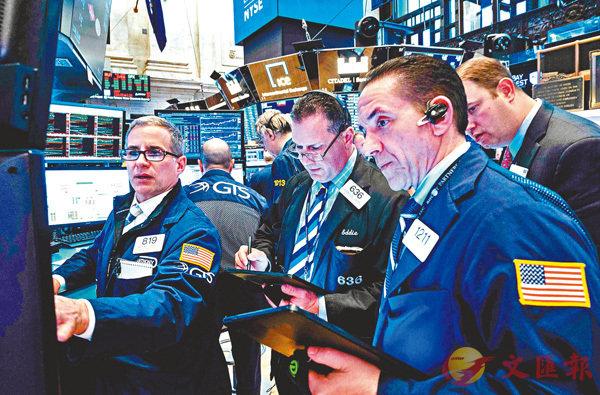 ■美股本月初承接了首季升勢,惟在全球經濟增長和企業盈利面臨諸多風險,投資者擔憂獲利回吐的壓力正在增加。 法新社