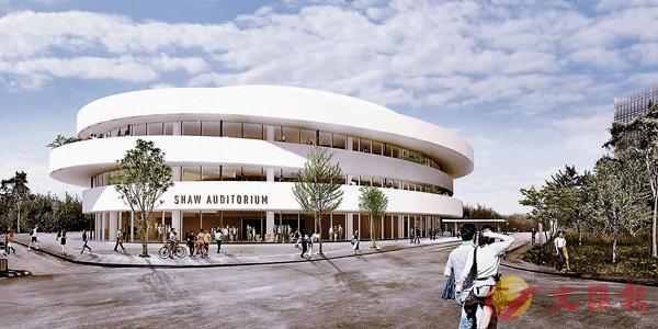 ■逸夫演藝中心的設計構想圖。Henning Larsen Architect Hong Kong供圖