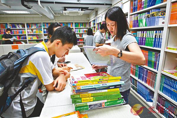 ■新學年整體課本價格較本學年上升2.7%,與通脹相若。 資料圖片