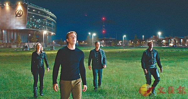 ■《復仇者聯盟4︰ 終局之戰》於本月24日上映。