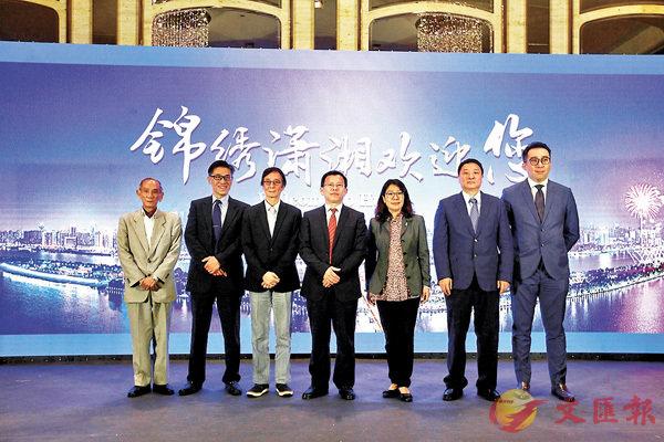 ■湖南省昨日在港舉辦文化旅遊推介會,多位兩地政商界人士出席活動。香港文匯報記者曾慶威 攝