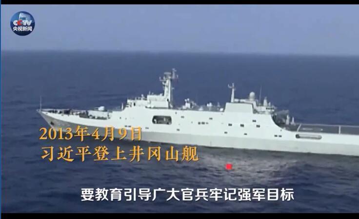 微視頻|人民海軍向海圖強70年