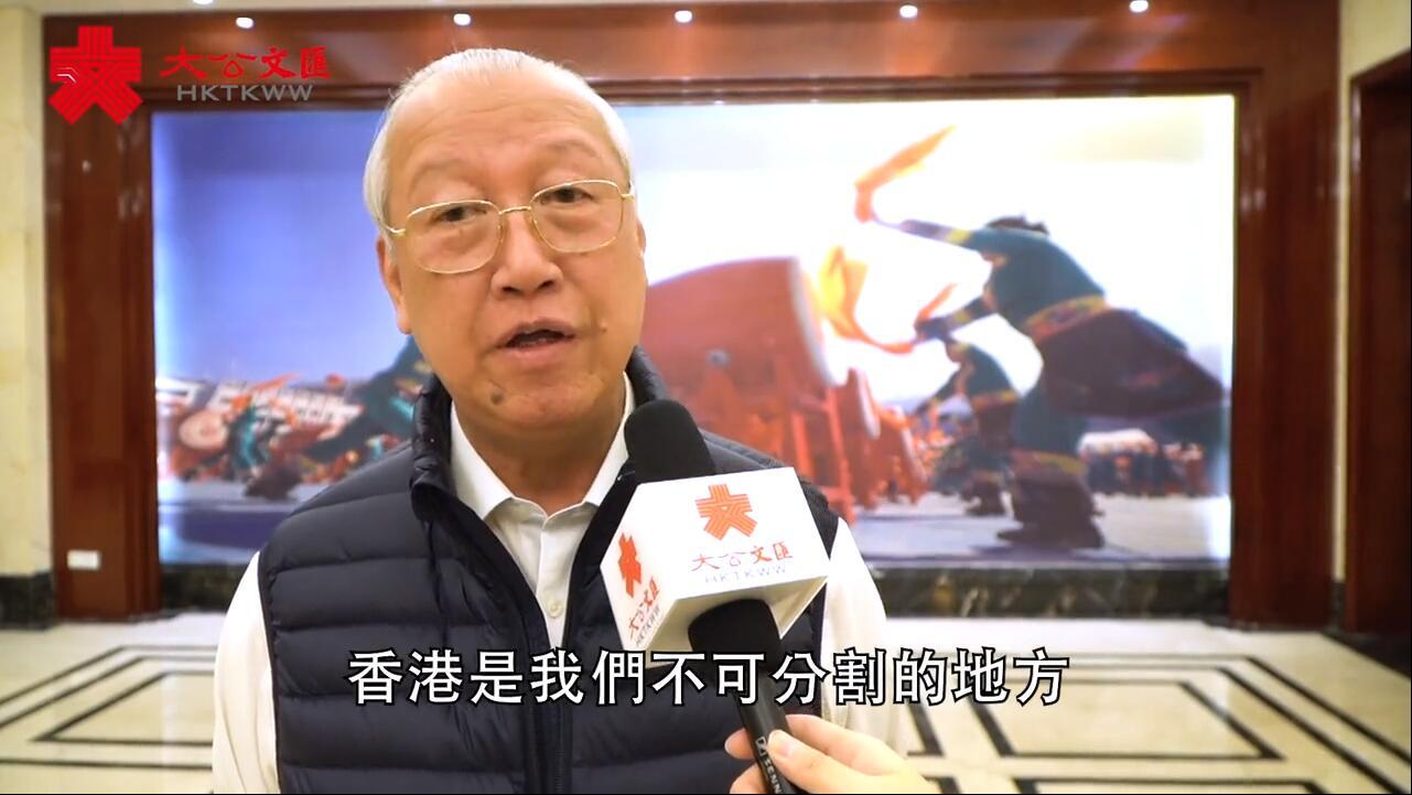 港區原任全國人大代表佔中背離香港核心價值