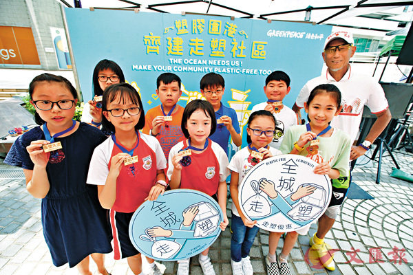 ■9位曾參與「尋找走塑食堂」活動的小學生於開幕活動獲頒「走塑大使」獎牌,更到附近商舖尋找願意走塑的小店。 香港文匯報記者曾慶威  攝