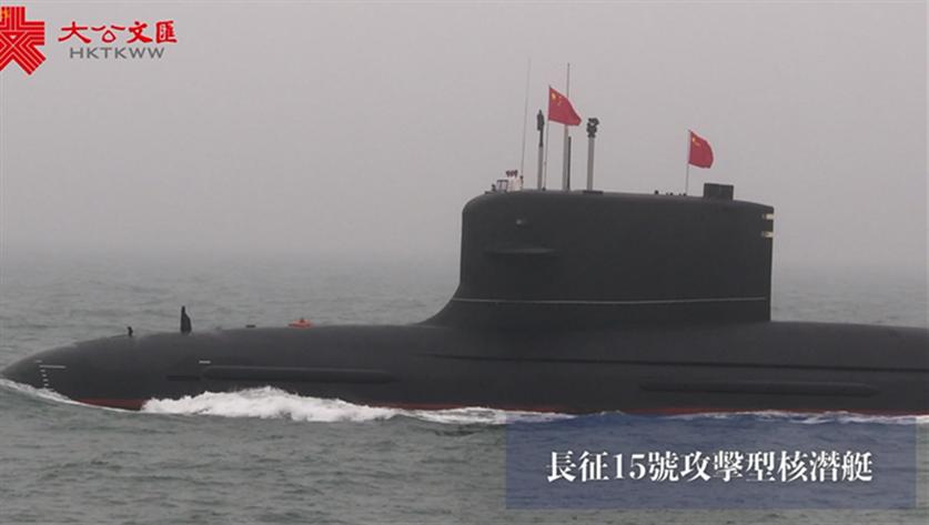 海軍成立70周年|海上閱兵23日順利舉行
