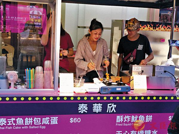 ■現場設多款世界各地的特色菜餚。