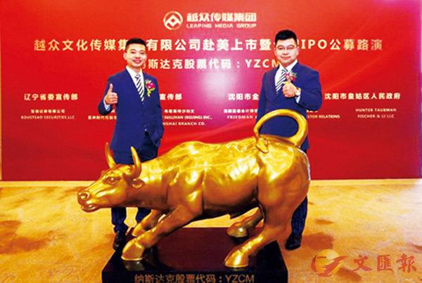 ■首席執行官姜濤(左)與董事局主席姜波