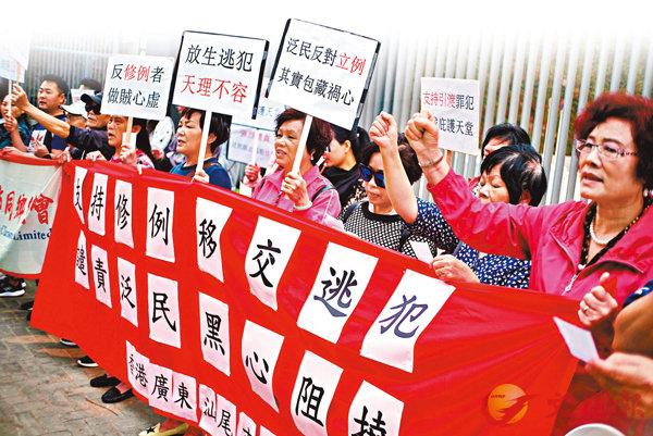■市民支持修訂《逃犯條例》,避免香港成為逃犯天堂。 資料圖片
