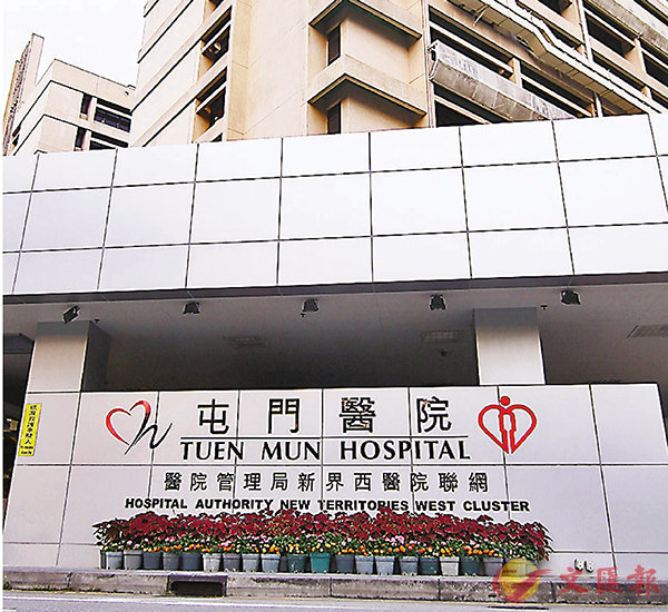 ■屯門醫院有醫生涉偷拍女病人胸部。資料圖片