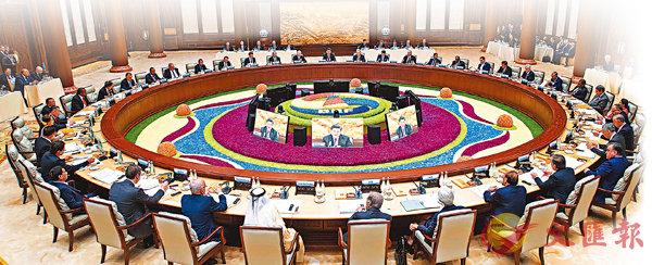 ■ 圓桌峰會現場。 新華社