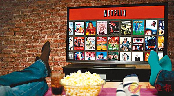 ■Netflix的規模已超過HBO、Hulu等影片訂閱服務。