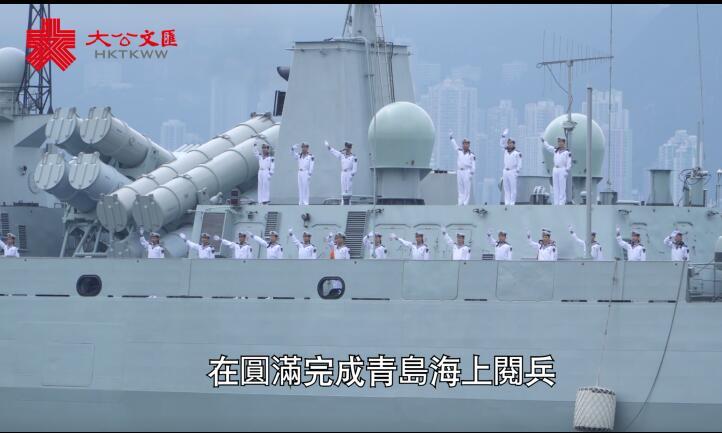 駐港部隊司令員陳道祥:熱烈歡迎海軍編隊來港