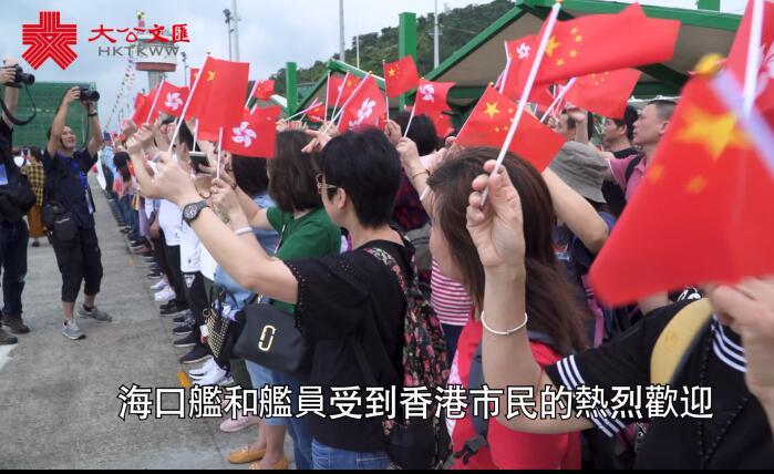 ¡u中華神盾¡v指揮員:歡迎香港市民前來參觀